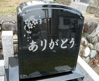 [Bild: yamaguchi05.jpg]