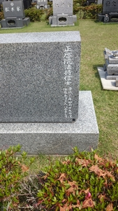 20150613001